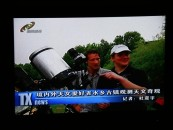 Stefan im China TV