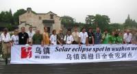 Gruppenbild der SoFi Reisegruppe 2009 in Wuhzen