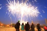 Feuerwerk zur Eröffnung der Sternwarte Riesa.